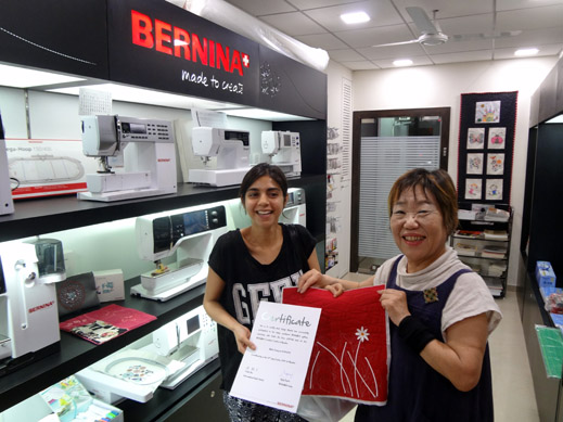 Picture: BERNINA Event 2014 and Quilting Workshops with Keiko Ike  40/59